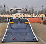 専門にされた手段、FAW 4X2レッカー車5トンの