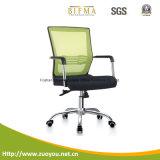 2016 새 모델 색깔 선택적인 메시 회전 의자 (B616)