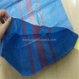 Мешок Китая самой лучшей сплетенный пластмассой PP