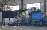 Hochwertige Speiseeiszubereitung-Maschinen-China-Fertigung
