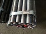 Tubo rotondo d'acciaio del materiale da costruzione ERW