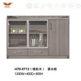 Modern Melamine Tea Cabinet Coffee Table with Glass Doors (H70-0713)