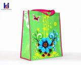 نمو [نون-ووفن] بناء هبة حقائب