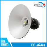 上海の企業Lighting LED High Bay Light IP65 Meanwell Driver