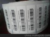 Het Coderen van de Kaart RFID, het Afdrukken en het Systeem van de Inspectie