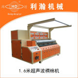 超音波自動キルトにする機械(1.6m)