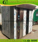 Фабрика R-100D-32 сразу продает низкую цену машинного оборудования хлебопекарни
