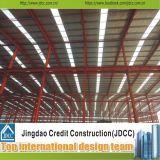 Construcción Pasillo de la estructura de acero de la alta calidad