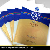 Wlio Auto Paint - High Clear Clear Clear Coat