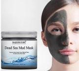 Produtos Jordão da máscara da lama do mar de mortos de etiqueta confidencial