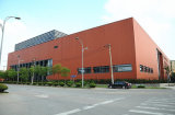 大きいスパンの鉄骨構造の研修会の建物(KXD-SSW113)