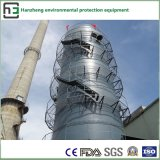 脱硫およびDenitration操作Pruificationシステム