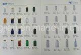 frasco plástico do HDPE 250ml quadrado para a cápsula ou a tabuleta