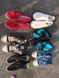 アフリカの市場(FCD-005)のための人によって使用される歩行の運動靴