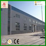 Стабилизированные и энергосберегающие мастерские стальной структуры (EHSS254)