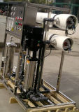 2 PCS 8040の2t/H ROの給水系統