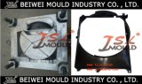 プラスチックInjection Radiator Fan Mould/Exhaust Fan MoldingまたはAuto Fan Mold
