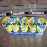 ボックス収縮の包装機械