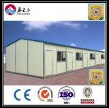 Casa prefabricada del taller de la estructura de acero/almacén de la estructura de acero/casa del envase (XGZ-176)