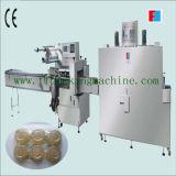 China-volle automatische Gelee-Schrumpfverpackung-Maschine (FFB)