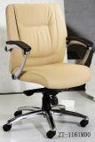 Chaise de bureau (ZT-1161M00)