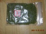 Зеленая фасоль Mung (KD-FD-009)