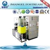 Оборудование опреснения морской воды обратного осмоза обеспечения влияния
