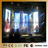 500X1000舞台の背景スクリーンP4.81フルカラーLEDのビデオ・ディスプレイ