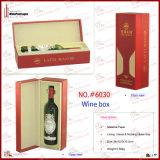 Коробка хранения вина Bule одиночная (4716)