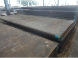 Aço SKD12/A8/1.2631 do molde das ferramentas de estaca com tamanho disponível