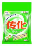 Lavanderia Detergent Washing Powder 500g