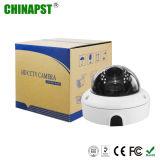 HD 1080P 2.0MPのドームCCTV IPネットワークカメラ(PST-IPCD401D)