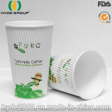 Бумажный стаканчик кофеего Corrugted устранимый, бумажный стаканчик стены пульсации (12oz)