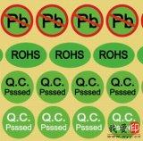 Ser personalizado papel adhesivo Adhesivo