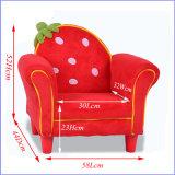 想像のいちごファブリック子供の椅子(SF-261)