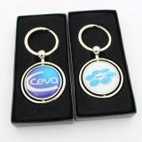 2016 Custom Logo Printing Sticker Epoxy Metal Keychain