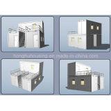 Mueble prefabricado de 2 historias 20 pies de casa del envase