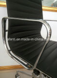 Высокий задний алюминиевый кожаный стул менеджера Eames (E001A)