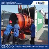 固体発酵槽か生物有機肥料の生産