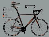Frc 73, Roadbike, сплав, 20sp