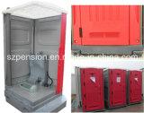 Tocador público móvil/casa prefabricados de la paga inferior de la alta calidad/prefabricados