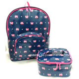 Good Quality及びCompetitive Price (GB#20065)のSchool Laptop Sports Hiking Travel Business Backpackのための方法2PCS Set Bag