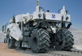Macchina di riciclaggio fredda di produzione di macchina della pavimentazione ufficiale del fornitore Xlz250k di XCMG