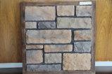 Pietra coltivata pietra artificiale di pietra artificiale del cemento (YLD-71026)