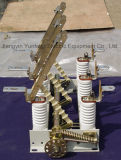 Interruttore dell'interno del caricamento di alta tensione di CA Fn5-12