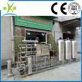 Macchina automatica del depuratore di acqua del RO di osmosi d'inversione per l'annuncio pubblicitario