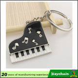 고품질 아름다운 다채로운 피아노 금속 Keychain