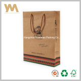Lamination luxuoso Costomized Paper Gift Shopping Bag com Hand