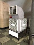 Промышленная разрядка верхней части воздушного охладителя