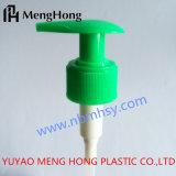 新しいプラスチックPPローションポンプ